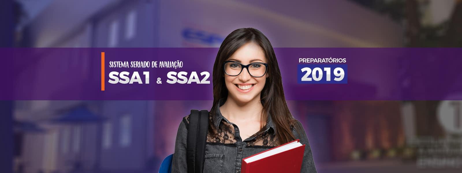slidersite-SSA1E2
